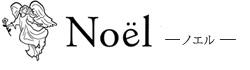 Noelノエル